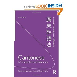how to say how are you in cantonese